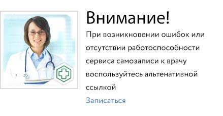 http://reception.bpncran.ru/psh